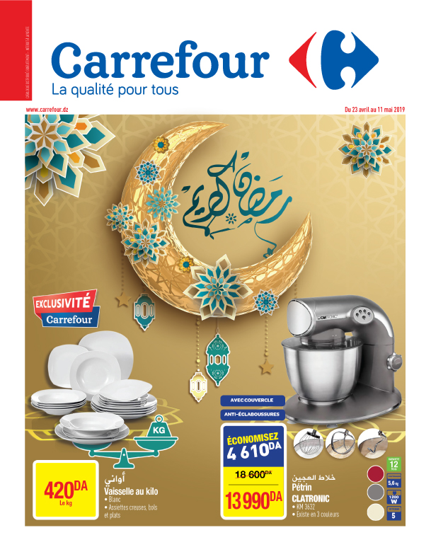 Catalogue Pré-Ramadan