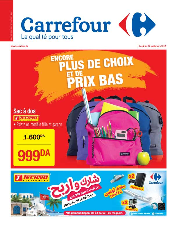 Catalogue La Rentrée des Classes