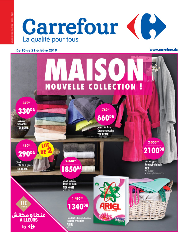 Catalogue MAISON NOUVELLE COLLECTION