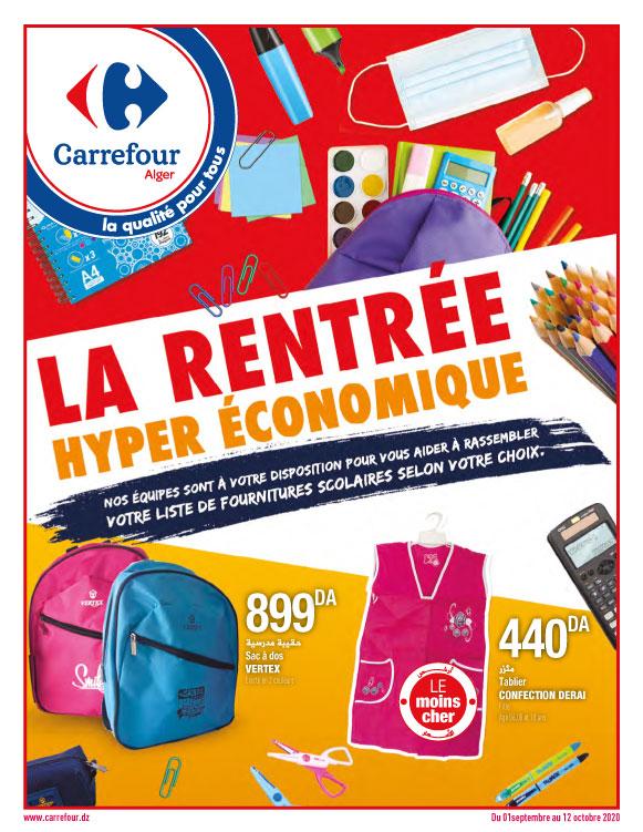 Catalogue La Rentrée Hyper Economique