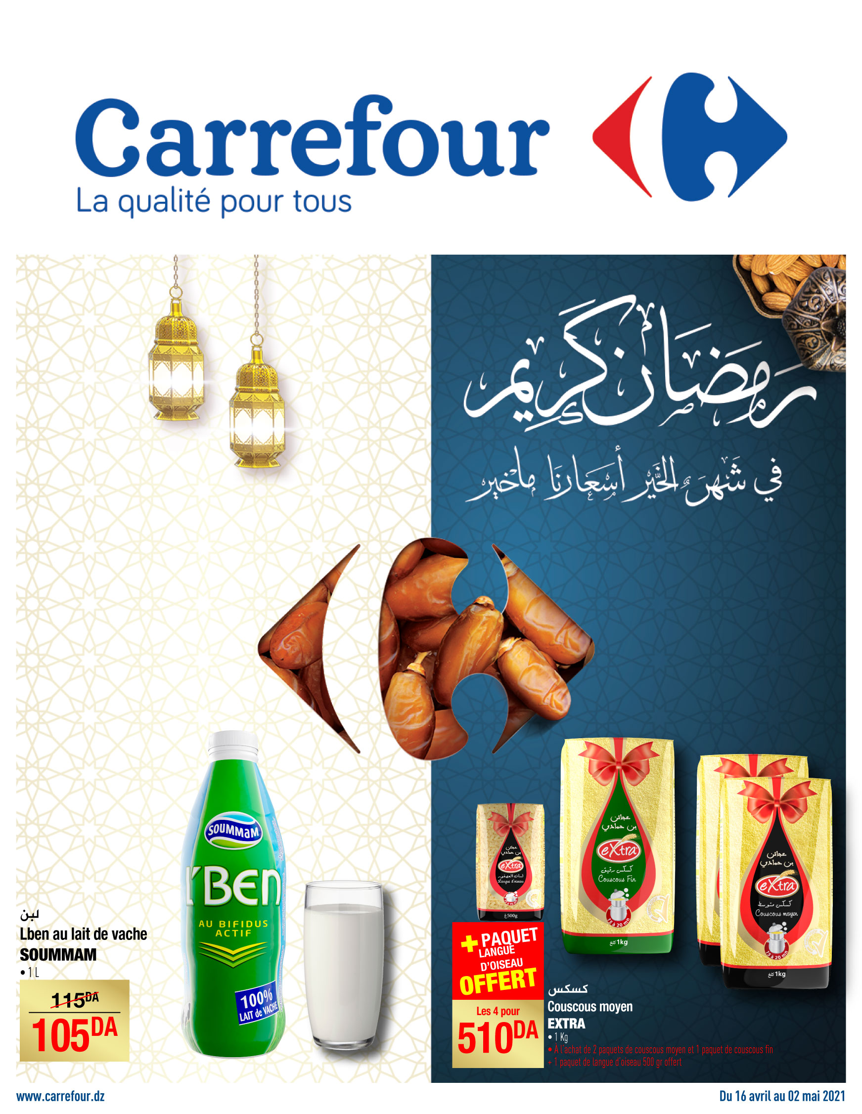 Catalogue Ramadan