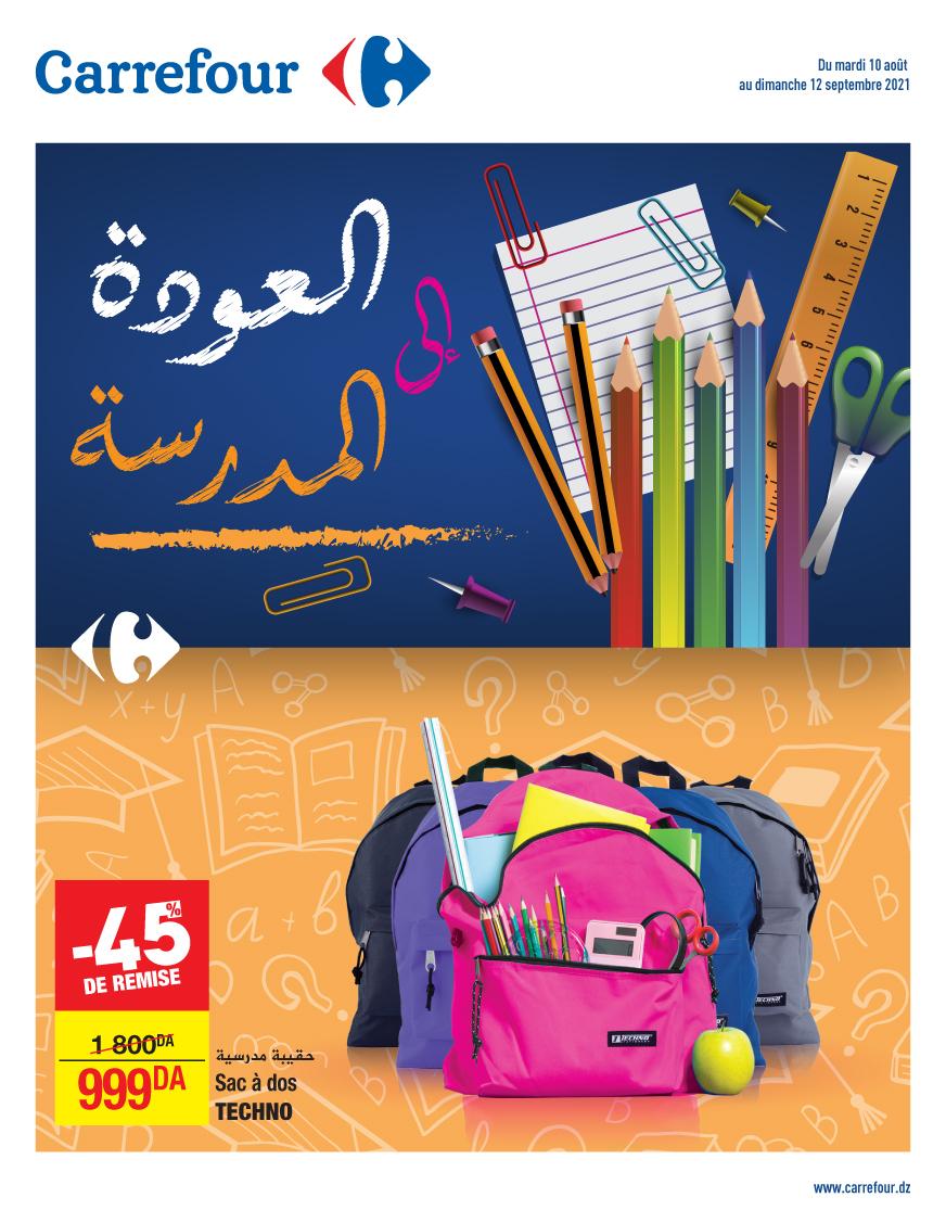 Catalogue La rentrée des classes
